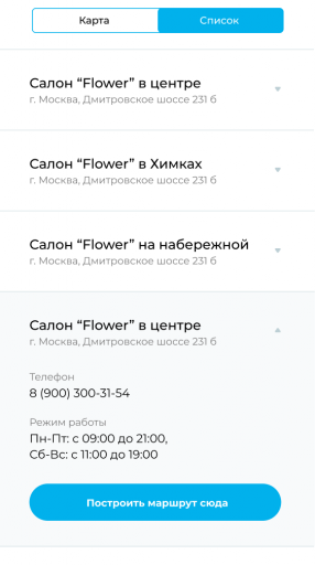 mobbapp_e-bash_flower (24)